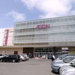 【イオン札幌桑園ショッピングセンター】北海道札幌市