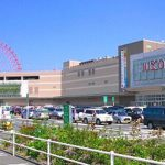【イオンモール八幡東】福岡県北九州市