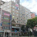 【PIVOT(ピヴォ)】北海道札幌市