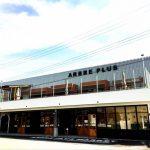 【ARBRE PLUS MARKET(アーブルプラスマーケット)】兵庫県姫路市