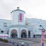 【ゆめタウン姫路】兵庫県姫路市