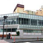 【川崎ゼロゲート】2019年8月8日オープン 神奈川県川崎市
