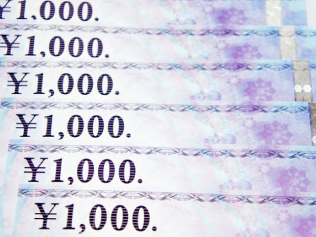 商品券ギフトカード