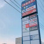 【アクロスプラザ南22条】北海道札幌市 2019年11月9日より順次オープン