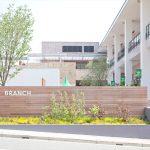 【BRANCH(ブランチ)神戸学園都市】兵庫県神戸市