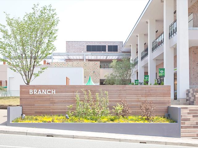 BRANCH(ブランチ)神戸学園都市