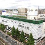 【ICOTNICOT(イコットニコット)】岡山県岡山市