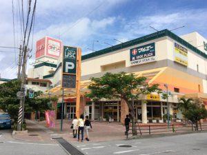 浦添ショッピングセンター