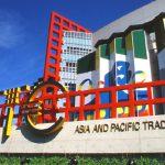 【大阪南港ATC(アジア太平洋トレードセンター)】大阪市住之江区南港