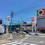 【スーパーセンターイズミヤ堅田店】滋賀県大津市