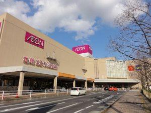 イオン松江ショッピングセンター