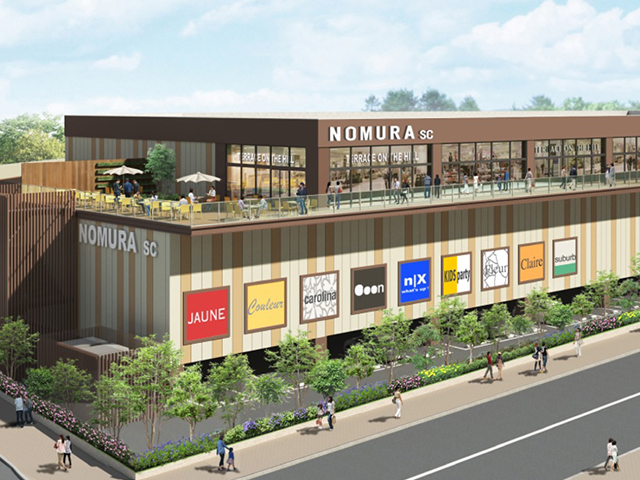 稲城小田良ショッピングセンター