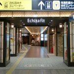 【エチカフィット銀座(Echika fit)】東京都中央区