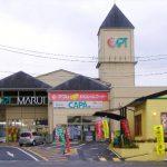 【ショッピングセンターアプト】鳥取県東伯郡