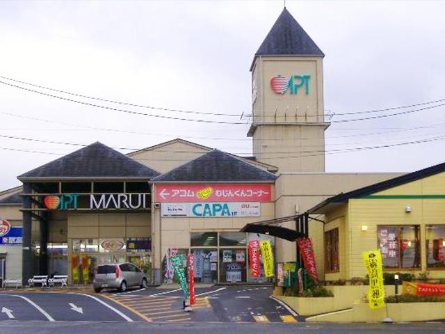 ショッピングセンターアプト