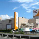 【ホープタウン】鳥取県米子市