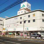 【トスク本店】鳥取県鳥取市 JA鳥取いなば