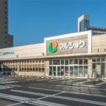 【サンタウン東駅】山口県下関市 2019年11月オープン