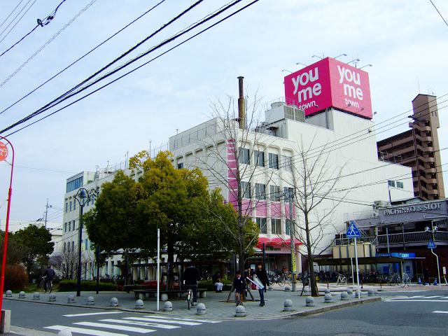 ゆめタウン祇園