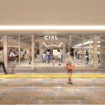 【CIAL(シアル)横浜】神奈川県横浜市(JR横浜タワー)2020年6月18日オープン