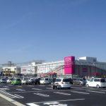 【イオンモール つくば】茨城県つくば市 営業時間  | 店舗 | 駐車場 | アクセス | 求人情報