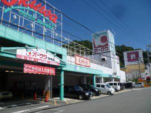 ショッピングプラザユピア(オークワ湯浅店)