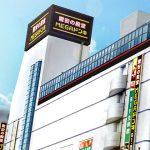 【宮崎ナナイロ(MEGAドン・キホ-テ宮崎橘通店)】2020年11月オープン予定