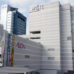 【野田阪神ウイステ】2020年10月リニューアルオープン