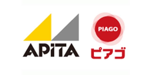 アピタ・ピアゴ