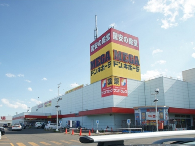 MEGAドン・キホーテ 西帯広店