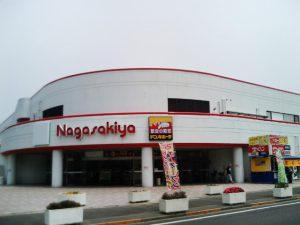MEGAドン・キホーテ勝田店