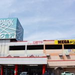 【MEGAドン・キホーテ ラパーク金沢店】店舗情報・営業時間・駐車場 セールや求人情報など