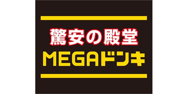 MEGAドン・キホーテ
