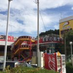 【MEGAドン・キホーテ仙台台原店】店舗情報・営業時間・駐車場 セールや求人情報など