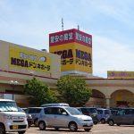 【MEGAドン・キホーテ柏崎店】店舗情報・営業時間・駐車場 セールや求人情報など
