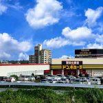 【MEGAドン・キホーテうるま店】店舗情報・営業時間・駐車場 セールや求人情報など