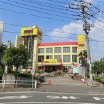 【MEGAドン・キホーテ三郷店】店舗情報・営業時間・駐車場 セールや求人情報など