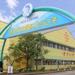 【焼津さかなセンター】地元で水揚げされた魚介類を卸売・直売している市場型商業施設