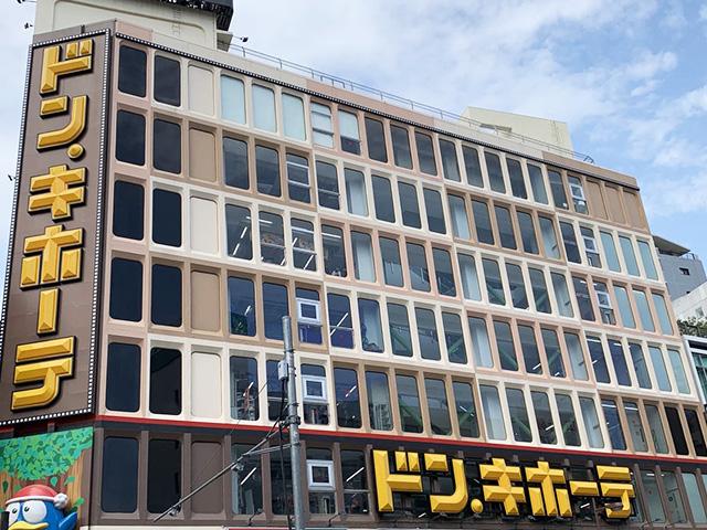 MEGAドン・キホーテ立川店