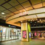 【金沢百番街】JR金沢駅の高架下商業施設